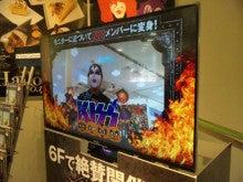 KISS EXPO ラフォーレ内にて.2