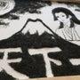 【世界お茶まつり20…