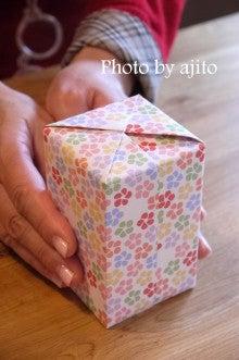 立方体の合わせ包みアジトラッピング