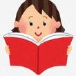 女の子の学力の伸ばし…