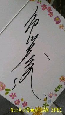*audioletter*【市川春猿、河合雪之丞に改名へ 来年1月に新派入団】コメント