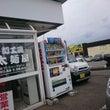 山形 人気店 太麺屋…