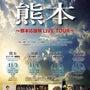 ◆11/5(土)は、…