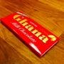 安定の美味しさ—板チ…