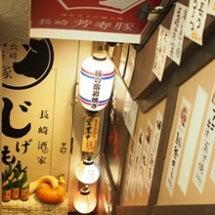 長崎のお料理を楽しみ…