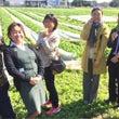 女性未来農業創造研究…