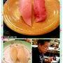Sushi Dinn…