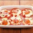 雞蛋火腿派/卵ハムタ…