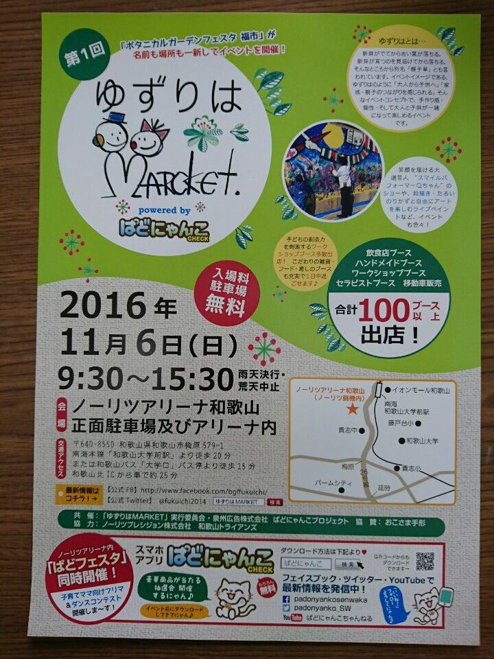 IMG_20161028_102830811.jpg