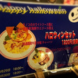 中華麺房CovoCa…