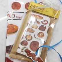 BREAD 1set…