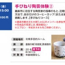 11月11日(金)【…