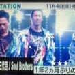 ★ 11/4Mステ出…