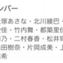 初めてのSKE48劇…
