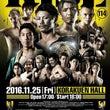 【RISE114】全…