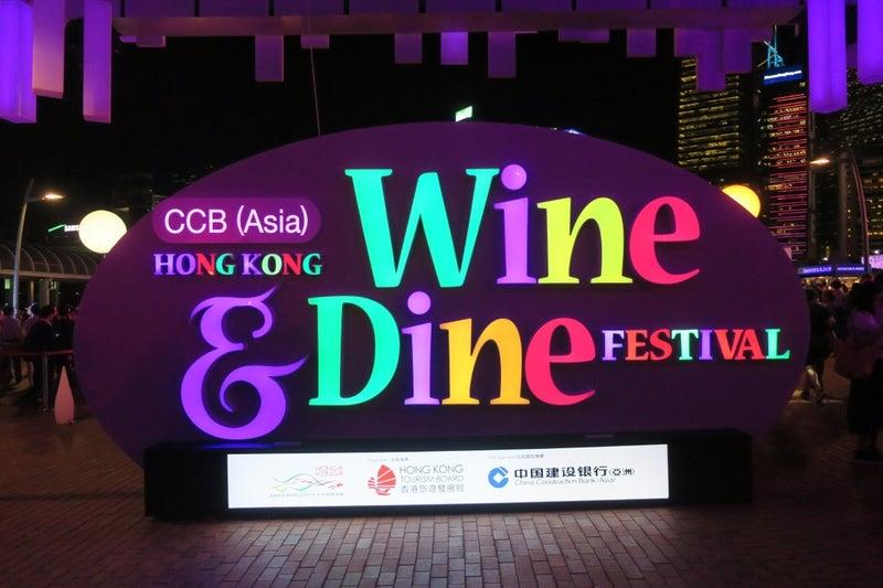 Wine&Dine1