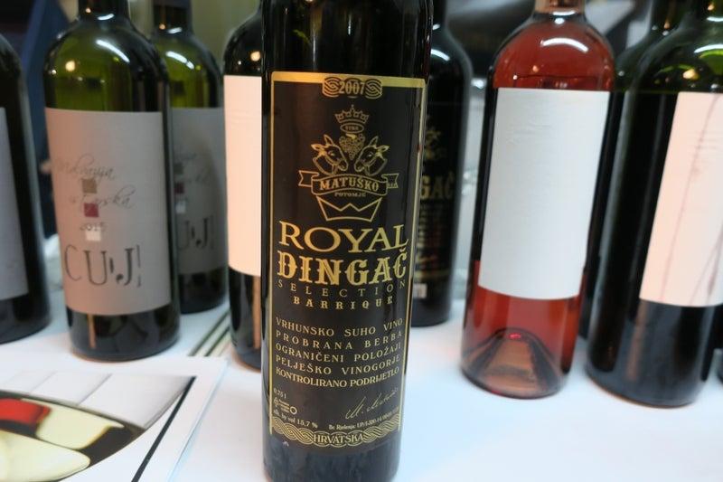 Wine&Dine5