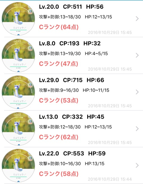 {38BDB58E-AE5C-4CF1-BACC-A7477C39B3D7}