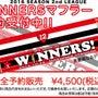 『2nd WINNE…