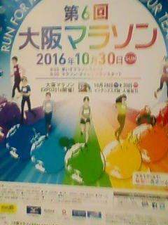20161029181330.jpg