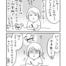 鬼編集者が2人