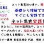 申込み状況【2016…