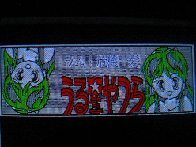 X68_UruKiG0101