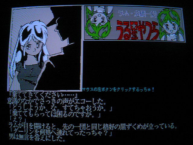 X68_UruKiG0121
