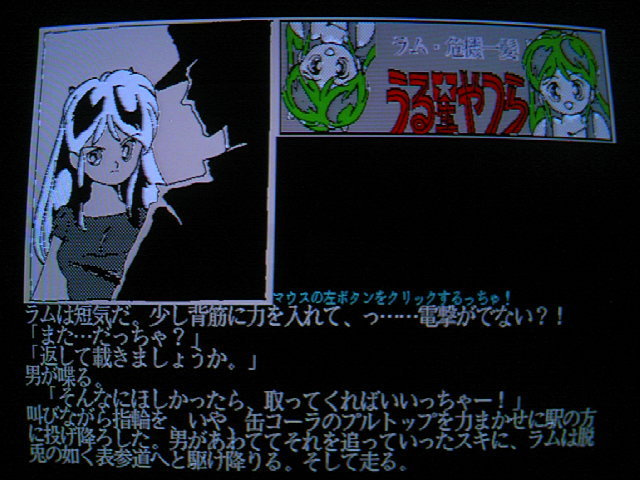 X68_UruKiG0122