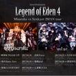 [Legend of…
