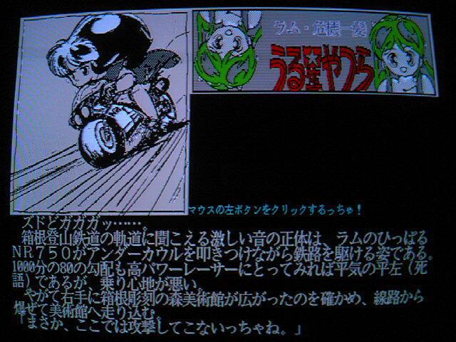 X68_UruKiG0362