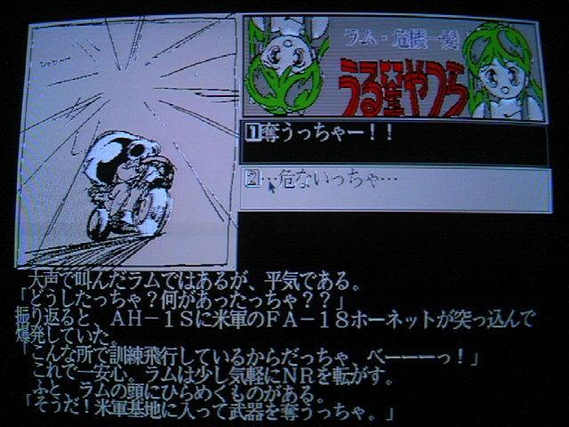 X68_UruKiG0351