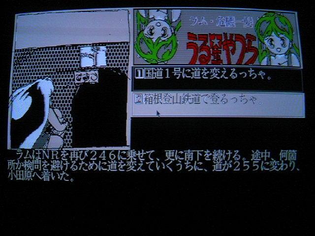 X68_UruKiG0361