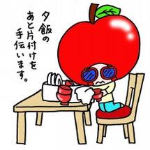 りんご画伯の新作! …