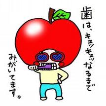 ★りんご画伯の新作!…