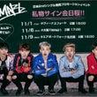 日本2ndシングル発…