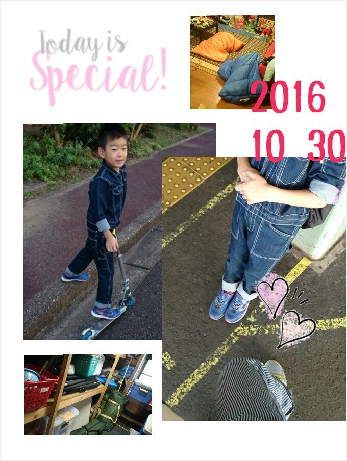 2016-10-30_12.29.19.jpg