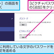 Windows8.1…