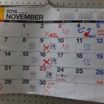 平成28年11月予定…