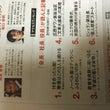 日経ビジネスオンライ…