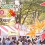 東京ベジフードフェス…