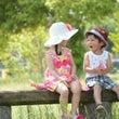 「児童養護施設と高齢…