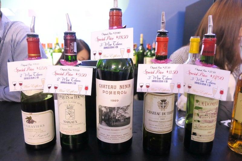 Wine&Dine2-6