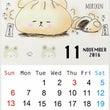 11月カレンダーだっ…