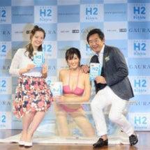 水素入浴剤H2Bub…