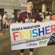 大阪マラソン走ってき…