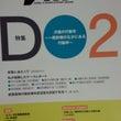 MVM11月号☆