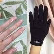 指先美人の手袋☆ 京…