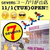 【sevensユーカ…