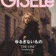 GISELe 201…
